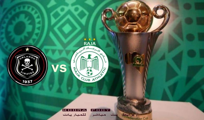 بث مباشر مباراة الرجاء vs اورلاندو بيراتس