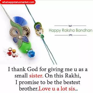 raksha bandhan quotes with images