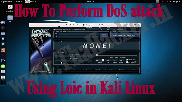 How To Perform DoS attack Using Loic in Kali Linux