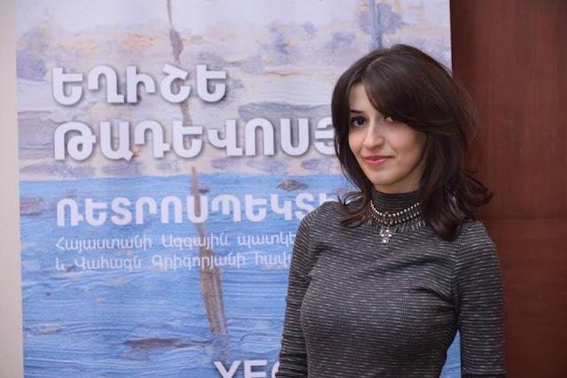Nueva directora de la Galería Nacional de Arte
