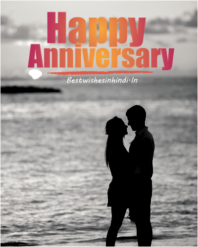 anniversary cards for parents, marriage anniversary wishes photos, happy anniversary images for whatsapp, happy anniversary wishes