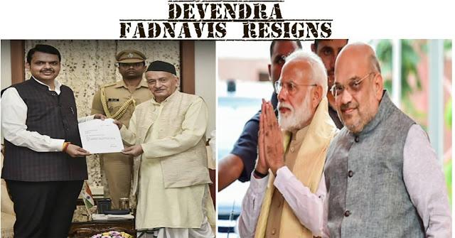 What did Amit Shah Say to Prime Minister on the Resigns of Devendra Fadnavis| देवेंद्र फडणवीस के इस्तीफे पर अमित शाह ने प्रधानमंत्री से क्या कहा? News Tracker