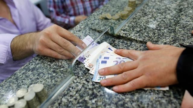 Καταβάλλονται εντός των επόμενων ημερών οι συντάξεις Ιουνίου και οι πληρωμές Απριλίου για το «ΣΥΝ-ΕΡΓΑΣΙΑ»