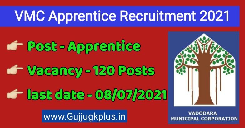 Vadodara Municipal Corporation Apprentice Recruitment 2021
