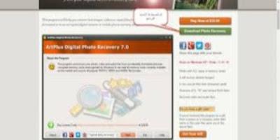 تحميل برنامج art plus digital photo recovery تزيين الصور ووضع لها اطارا