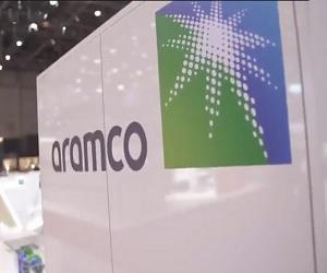 اعلان شركة أرامكو السعودية عن فتح التقديم في برنامج الابتعاث الجامعي لغير الموظفين CDPNE