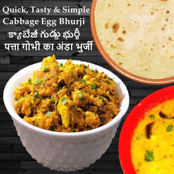 cabbage egg bhurji special desi recipes