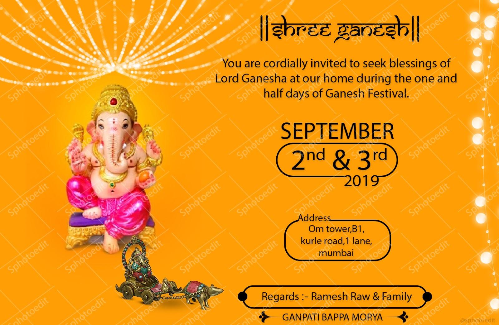 ganesh chaturthi 2019 invitation  sphotoedit  free