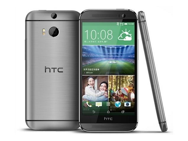 HTC One (M8 Eye) Specifications - Inetversal
