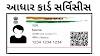 Online correction in aadhaar card