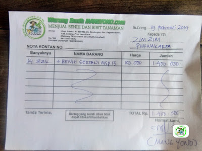 ZIM ZIM Purwakarta, Jabar.   Pembeli Benih Padi Sertani MSP 13  (NOTA PEMBELIAN)