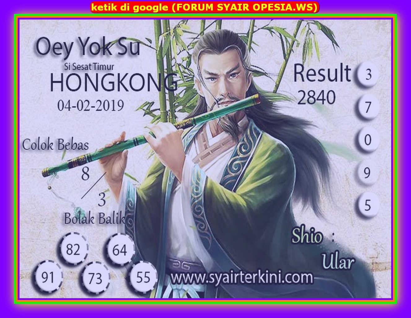 Kode syair Hongkong Selasa 4 Februari 2020 81