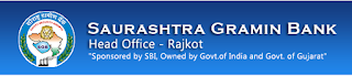 Saurashtra Gramin Bank |  List of Documentation