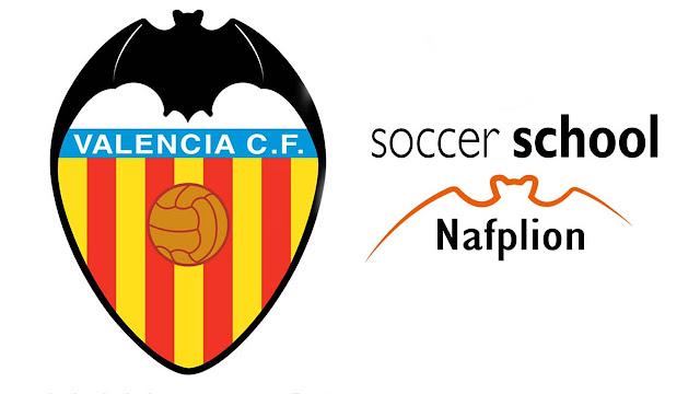 Η ακαδημία του Πανναυπλιακού συνεχίζει την συνεργασία της με την Valencia  C.F