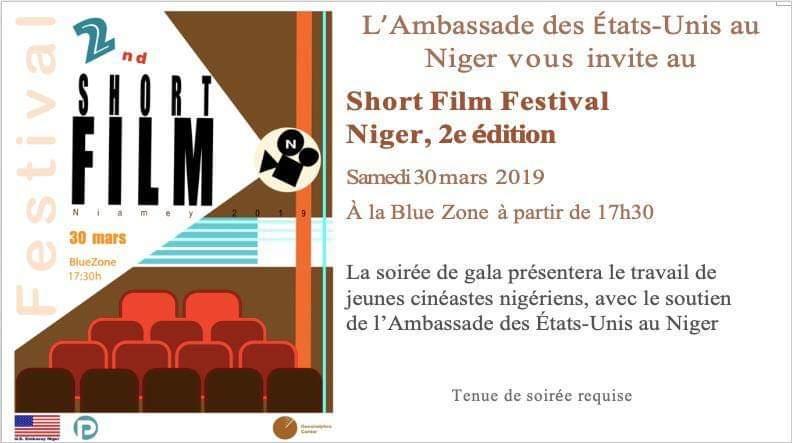 2e Short Film Festival