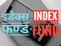 Index Funds: Save Money In Bank