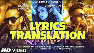 Patli Kamariya Lyrics in English | With Translation | – Mouni Roy | Tanishk Bagchi & Sukh-E