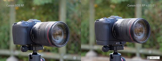Canon EOS RP 比較有無擴充手把