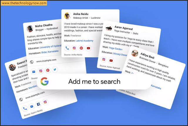 بطاقة الملف الشخصي غوغل