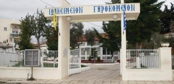 Αλεξανδρούπολη: 16 νέα κρούσματα στο Ιωακείμειο Γηροκομείο