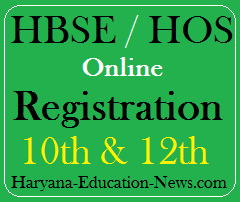 image : HBSE HOS Online Schedule 2020 @ Haryana Education News