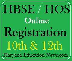 image: HOS Registration 2021-22 @ Haryana-Education-News.com
