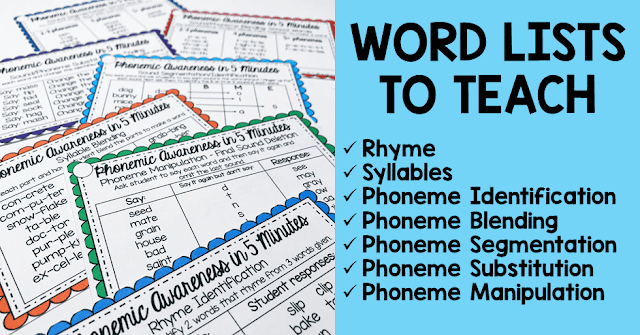 Get a free set of phonemic awareness word lists to try with your students online or in the classroom.