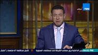 برنامج رأى عام حلقة السبت 6-5-2017 مع عمرو عبدالحميد