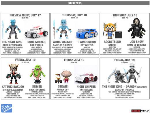 Thursday Morning Superhero: SDCC Exclusives Edition