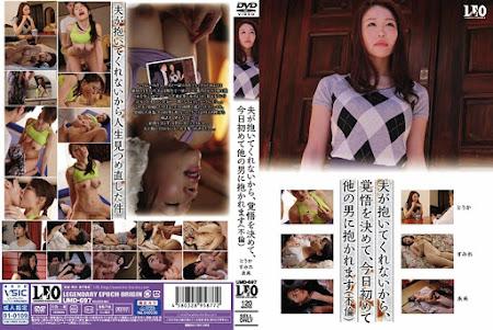 UMD-697 | 中文字幕 – 老公都不抱我、下定決心、今天要被陌生男人抱(不倫)