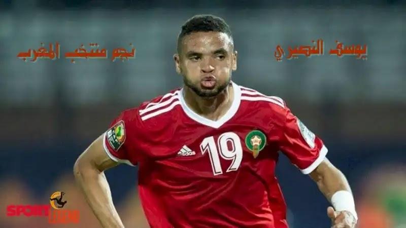 يوسف النصيري نجم منتخب المغرب