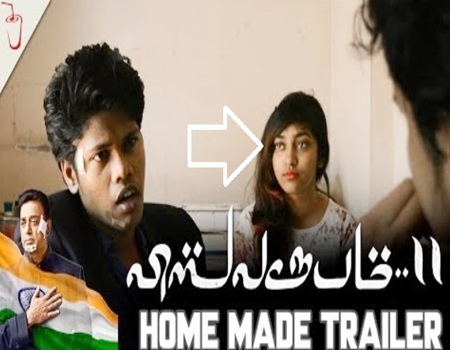 Viswaroopam 2 | Home Made Trailer | Soma Banam