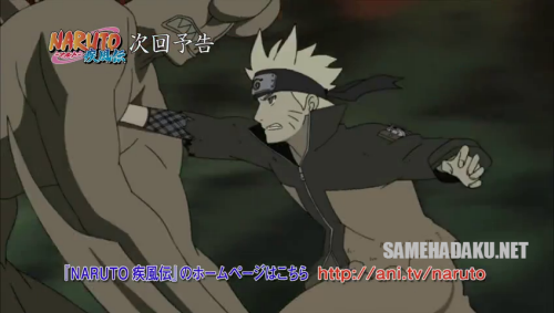 Naruto Shippuden 373
