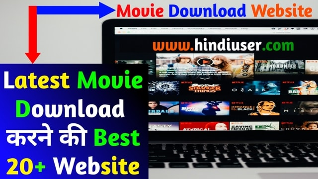 Movie Download Website