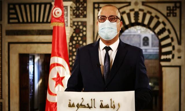تونس : رئيس الحكومة هشام المشيشي يخاطب الشعب التونسي