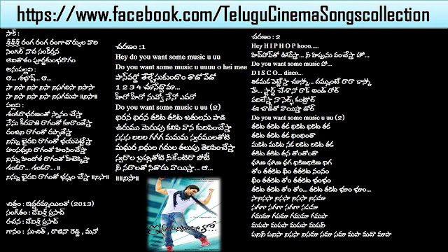 Iddarammayilatho Songs Free Download,Iddarammayilatho Mp3 Songs Free Download 2013 Telugu Movie,Iddarammayilatho Music Playlist,Iddarammayilatho 2013 Telugu Mp3 Songs Download,Iddarammayilatho Mp3 Songs Free Download,iddarammayilatho songs free download atozmp3 320kbps,iddarammayilatho songs free download starmusiq,iddarammayilatho songs lyrics,iddarammayilatho violin video song hd download,iddarammayilatho shankarabharanamto,iddarammayilatho run run,iddarammayilatho video songs hd 1080p,iddarammayilatho ganapati bappa,Violin Full Song with Lyrics from Iddarammayilatho  movie,Violin Song Lyrics Iddarammayilatho Songs Lyrics,Violin Song lyrics Song Lyrics | iddarammayilatho(2013),Violin Song Lyrics Translation From Iddarammayilatho,iddarammayilatho violin song lyrics ringtones,iddarammayilatho violin song lyrics mp3,violin song download,iddarammayilatho songs lyrics in hindi,violin song lyrics tamil,iddarammayilatho violin song notes,iddarammayilatho songs lyrics run run,iddarammayilatho violin song karaoke download