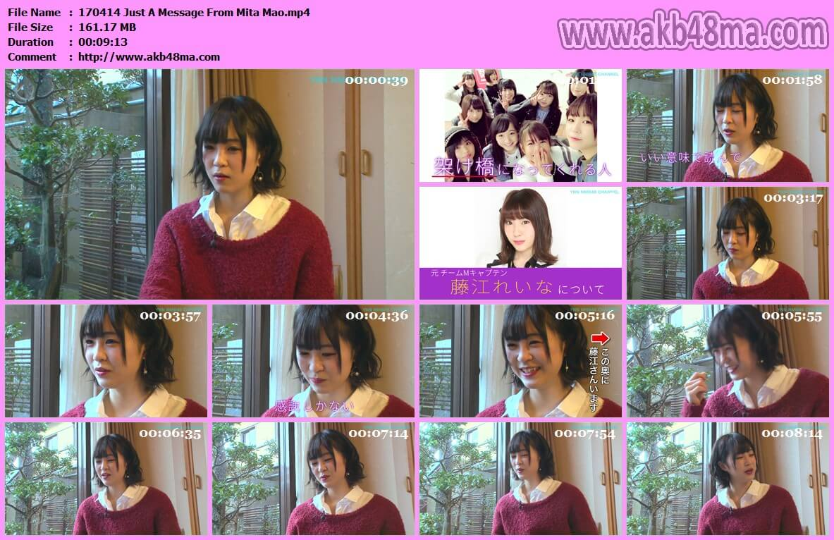 YNN NMB48チャンネル