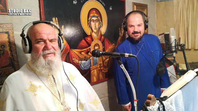 Ζωντανή μετάδοση από τη Νέα Κίο Αργολίδας για τον εορταστικό εσπερινό του Οσίου Αρσενίου  (βίντεο)