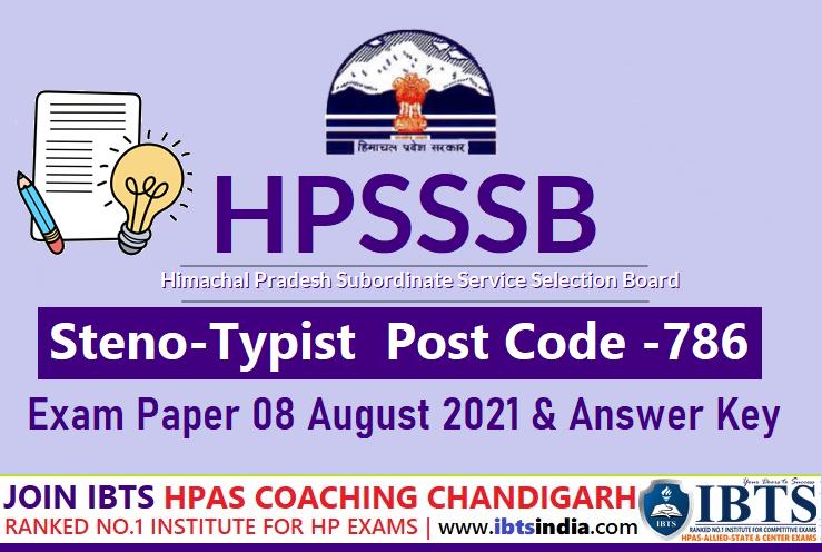 HPSSC Hamirpur Steno-Typist  Post Code -786 Question Paper 08 August 2021 (Download HPSSC Steno Typist Answer Key PDF)