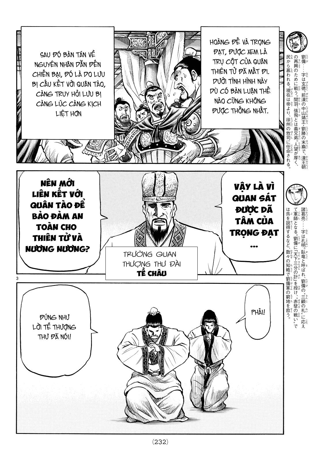Chú Bé Rồng - Ryuuroden chap 266 - Trang 3
