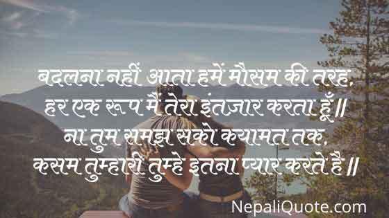 351+ True love Shayari in Hindi & english for whatsapp