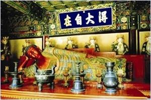 วัดว่อฝอซื่อ (Wofo Temple)