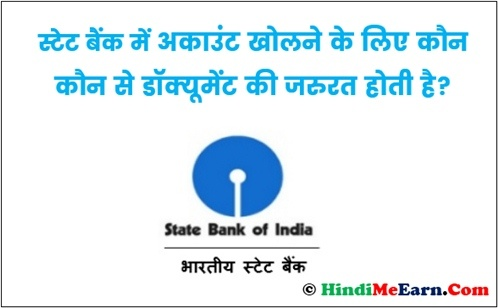 Document Required For Opening Bank Account in SBI