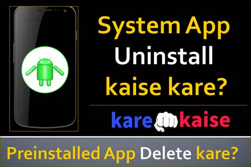 android-mobile-app-delete-kaise-kare
