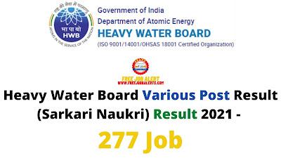 Sarkari Result: Heavy Water Board Various Post Result (Sarkari Naukri) Result 2021 - 277 Job