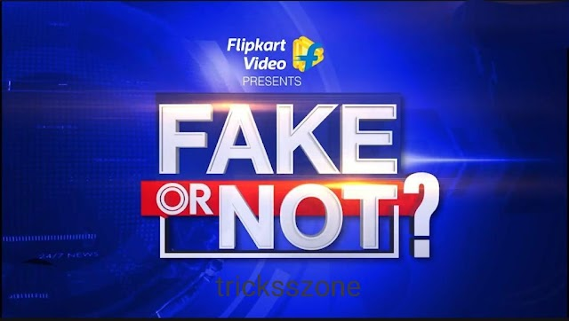 Flipkart Fake Or Not answers October 26, 2020: Play and win exciting rewards