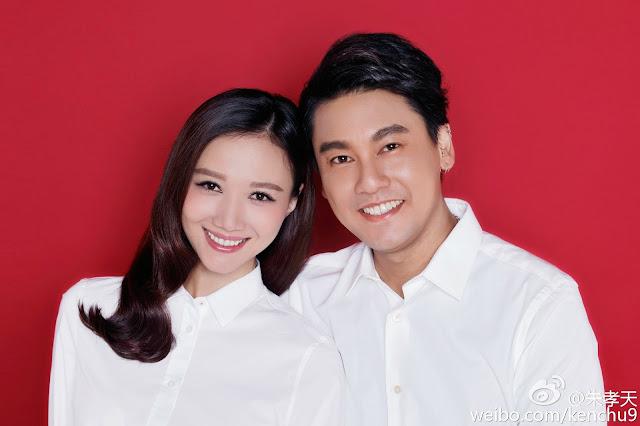 Ken Chu marriage license photo China Han Wenwen