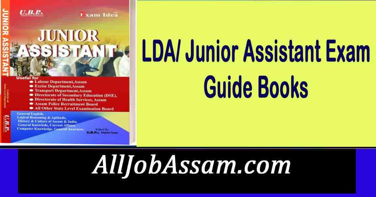 Guide Book Assam Government Recruitment Exam