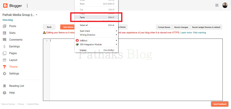 How To Upload Custom Template To Blogger, Blogger Template Code, anil pathak, pathaks blog