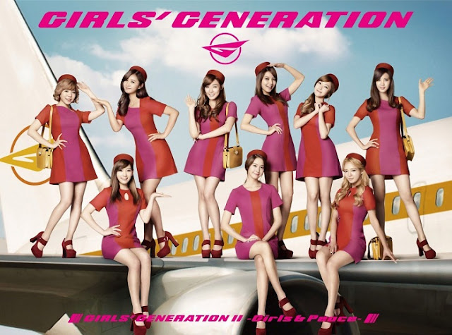 SNSD-Girls-Generation-Stay-Girls-lyrics